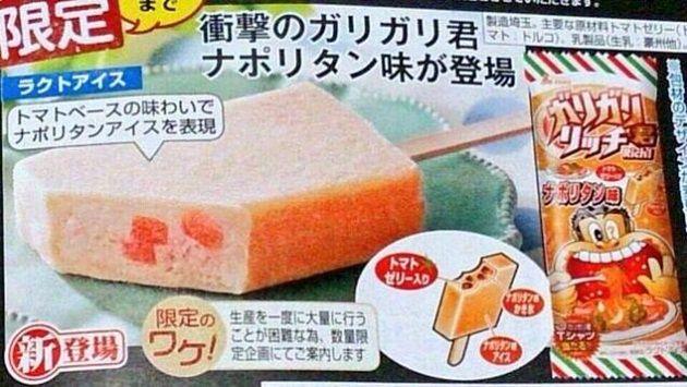 日本で話題のガリガリ君ナポリタン味!海外では奇妙なアイスとして話題