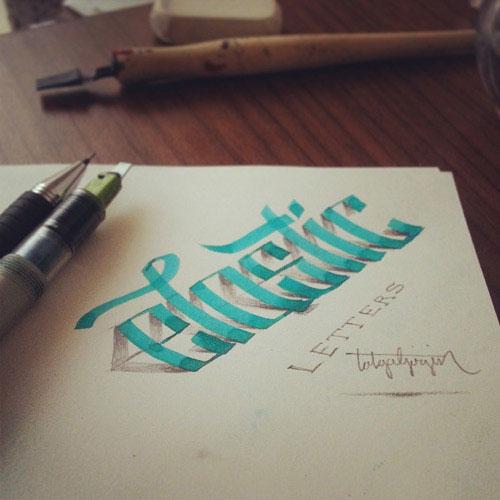 3d-optical-illusion-calligraphy-tolga-girgin-1