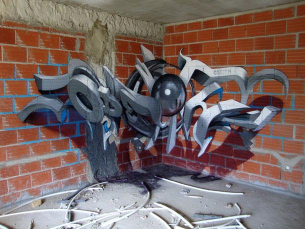 anamorphic-optical-illusion-graffiti-5