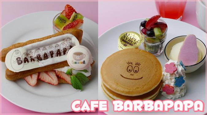 バーバパパをテーマにしたカフェが埼玉の越谷にオープンしたよ!