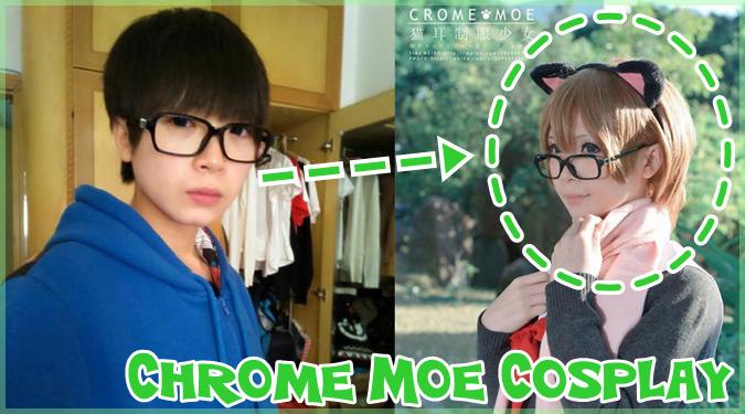 かわいすぎる中国の女装コスプレイヤー!本業は教師で生徒に見つかる!?