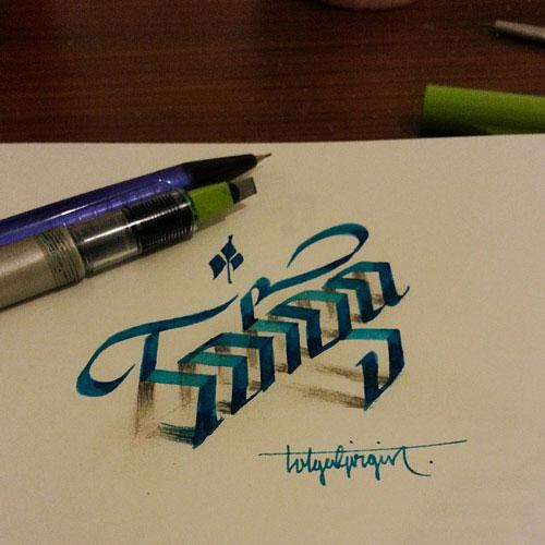 3d-optical-illusion-calligraphy-tolga-girgin-3